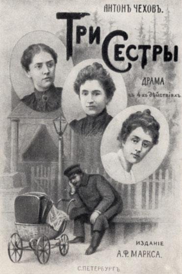 teatro-para-adolescentes-chejov-las-tres-hermanas