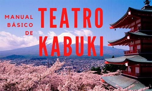 teatro-kabuki-s